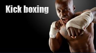 Kick Boxing Poznań